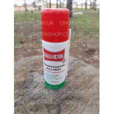 Масло Ballistol 50 ml