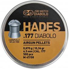 Пули JSB Diablo Hades 0,67 г. 500 шт.