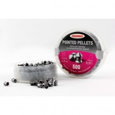 Пули Люман Pointed Pellets 0,57 грамма (500 шт)