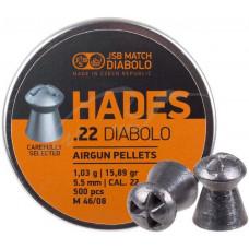 Пули JSB Hades 5.52 мм. 1.03 г. (500 шт.)