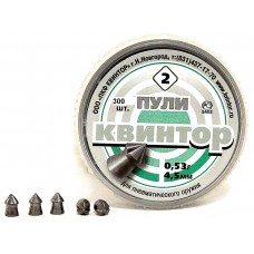 Пули пневматические Квинтор 0,53 г (300 шт)
